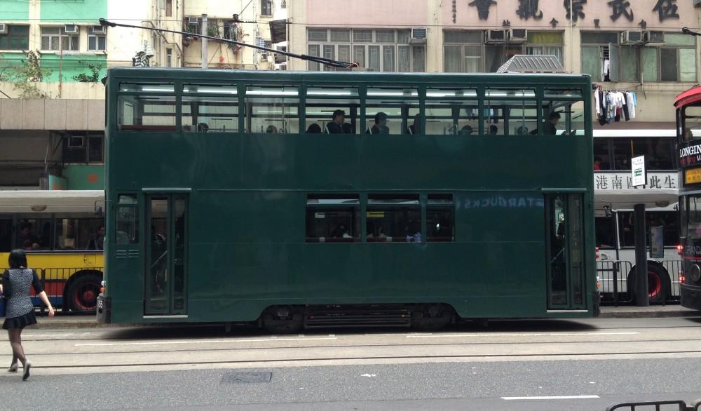 simple tram