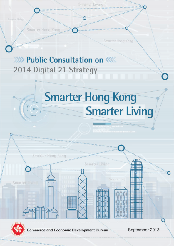 Open Data – 2014 Digital 21 Strategy – Public Consultation
